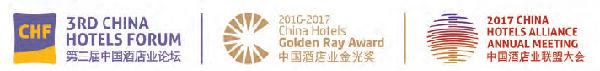 JJhome荣获中国酒店业金光奖01.png