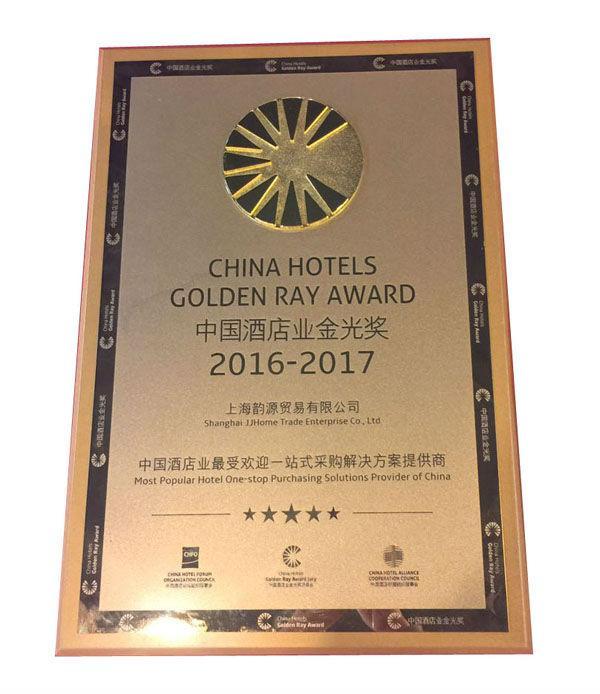 JJhome荣获中国酒店业金光奖13.jpg