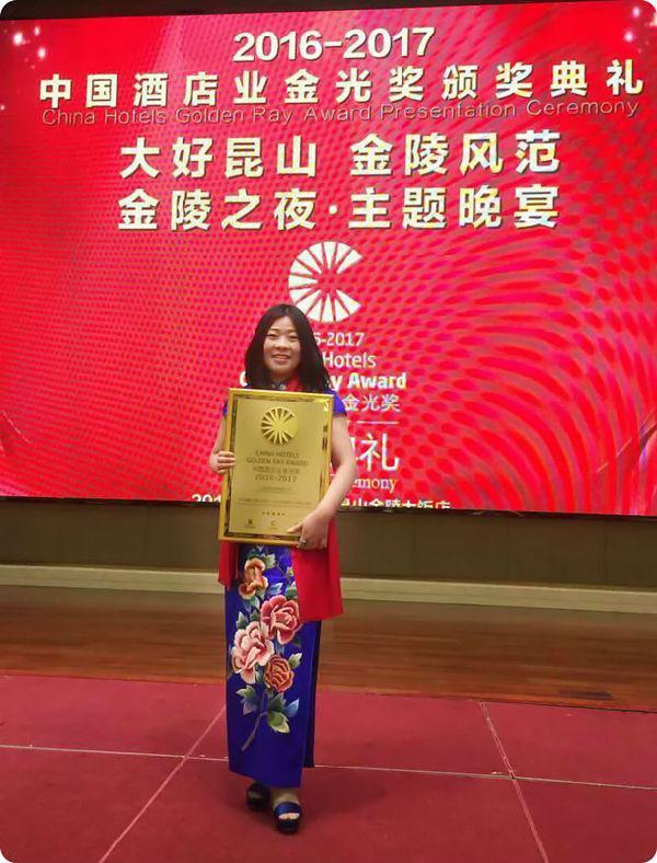 JJhome荣获中国酒店业金光奖14.jpg