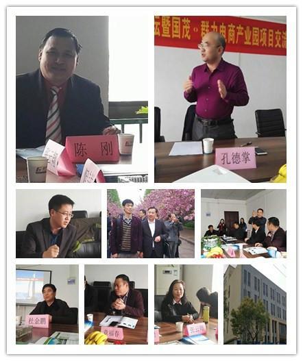 牛商酒店产业链安徽体验基地03.jpg
