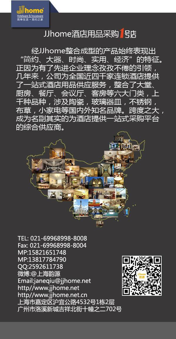 热烈祝贺全国牛商酒店产业链美丽乡村特色小镇推进中心成立14.png