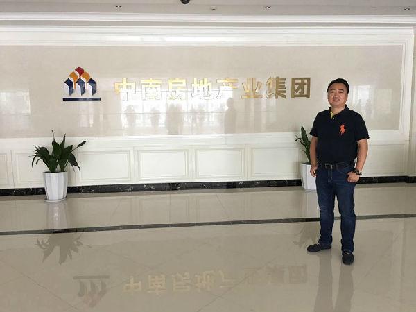 JJhome接获中南集团旗下50个精品酒店项目投标5.jpg