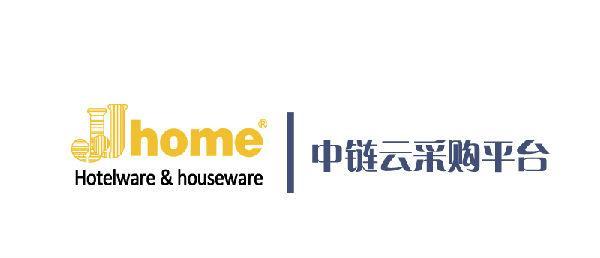 JJhome与英国康勃莱战略合作8.jpg
