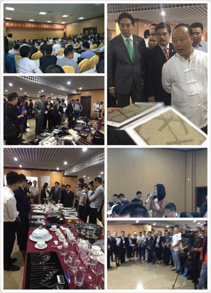 大兴东集团与牛商酒店产业链共谋未来6.jpg