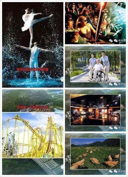 大兴东集团与牛商酒店产业链共谋未来8.jpg