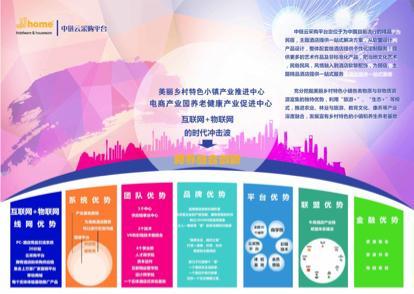 大兴东集团与牛商酒店产业链共谋未来10.jpg