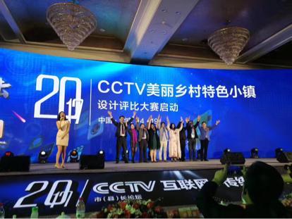 大兴东集团与牛商酒店产业链共谋未来11.jpg