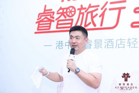 港中旅睿景酒店打造轻奢英伦风.jpg