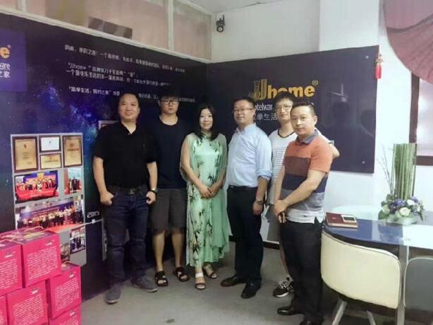 中南集团来访JJhome.jpg