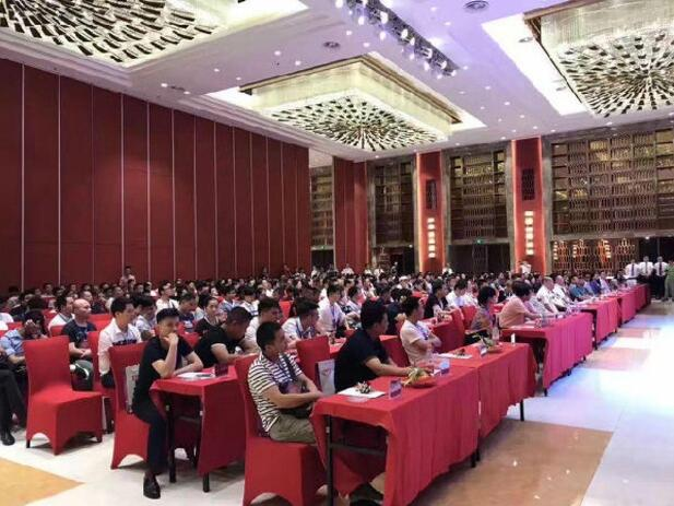 湖北艳阳天集团 住满没科技 天铂酒店新产品发布会3.jpg