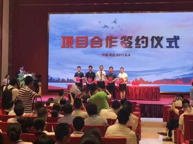 湖北艳阳天集团 住满没科技 天铂酒店新产品发布会4.jpg