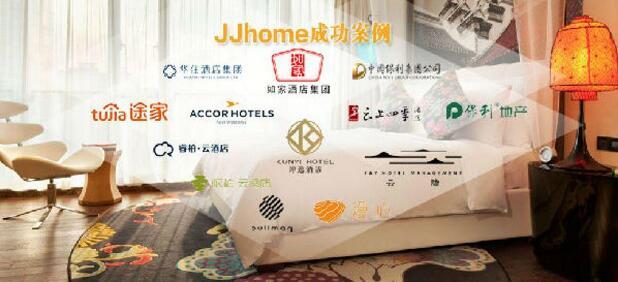 JJhome云平台