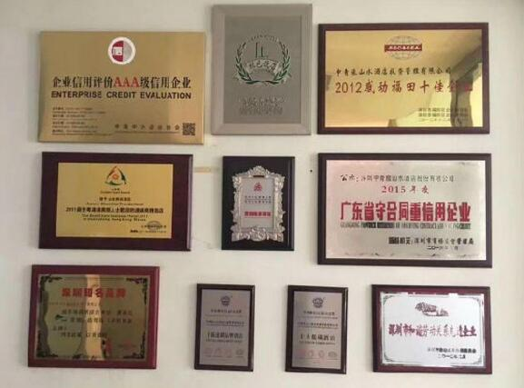 JJhome创始人仇静坚拜访中青旅山水酒店股份蔡海洋先生2.jpg