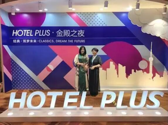 萨维尔酒店集团荣获年度样板房设计奖 HotelPlus 金殿奖颁奖典礼.jpg