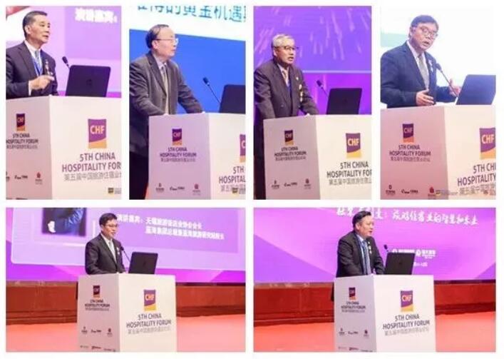 第五届中国旅游住宿业论坛 主题演讲.jpg