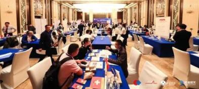 欧洲-中国长三角经贸论坛 会场2.jpg