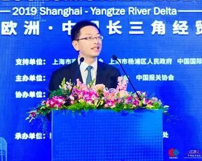 上海商务委员会副主任杨朝致辞.jpg