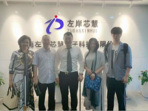 中链云物联网平台运营总监HarryHuang与蔡世尊主席等合影.jpg
