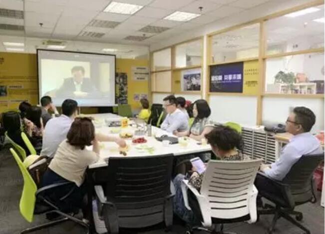 上海会长之家第四届会议.jpg