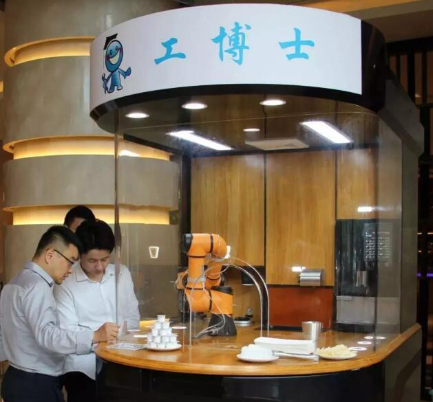 上海9号线打浦桥站快乐柠檬新零售奶茶店.jpg