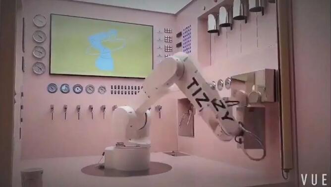 双十一阿里奶茶新零售项目.jpg