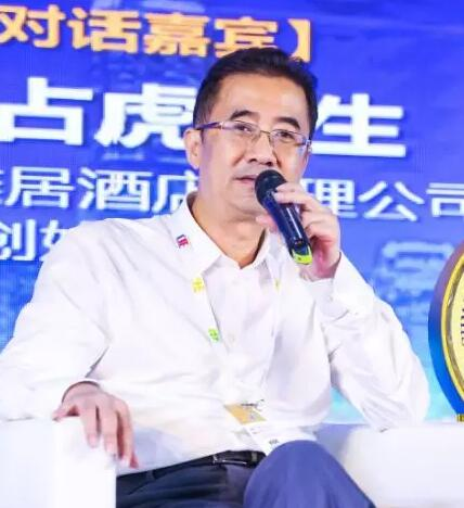合纵酒店顾问总裁李庆平.jpg