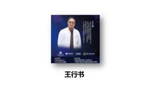 第八届商协会抱团发展联盟致胜 上海商会之家 慈善基金会.jpg