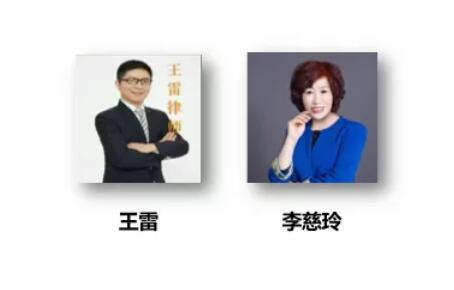 第八届商协会抱团发展联盟致胜 上海商会之家 法律产业联盟.jpg