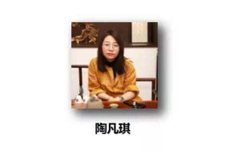 第八届商协会抱团发展联盟致胜 上海商会之家 设计商学院.jpg