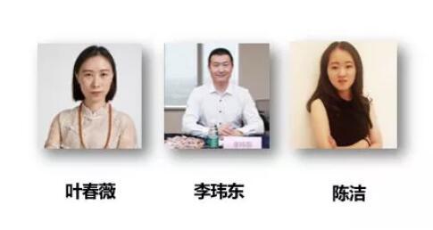 第八届商协会抱团发展联盟致胜 上海商会之家常委.jpg