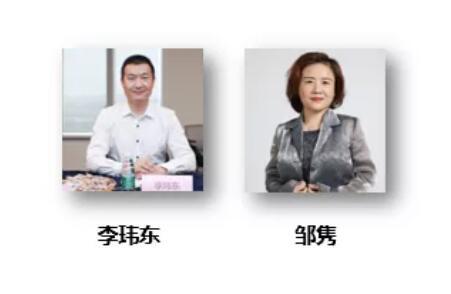 第八届商协会抱团发展联盟致胜 上海商会之家后勤部.jpg
