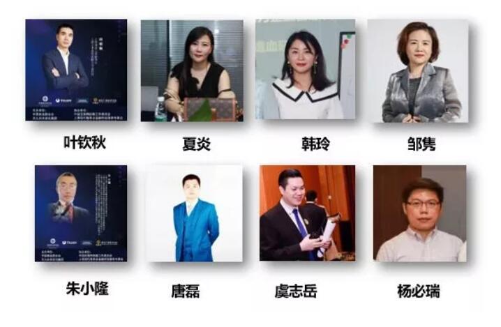 第八届商协会抱团发展联盟致胜 上海商会之家秘书处.jpg