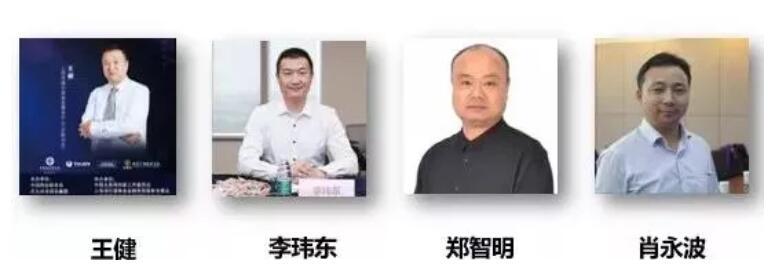 第八届商协会抱团发展联盟致胜 上海商会之家拓学习部.jpg