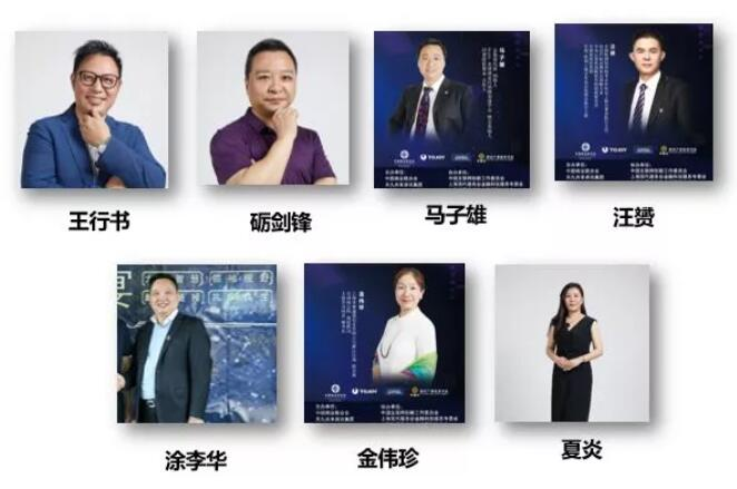 第八届商协会抱团发展联盟致胜 上海商会之家拓展部.jpg