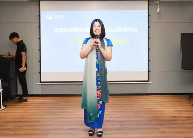 第八届商协会抱团发展联盟致胜 上海商会之家主席团 仇静坚.jpg