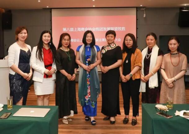 第八届商协会抱团发展联盟致胜 上海商会之家主席团 仇静坚与女性产业联盟成员.jpg