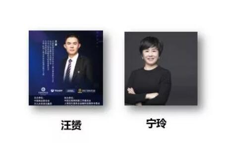 第八届商协会抱团发展联盟致胜 上海商会之家主席团秘书处.jpg