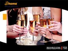 JJhome餐饮系列 酒店用品  酒店用品玻璃杯系列
