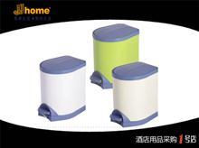 JJhome酒店用品  酒店用垃圾桶  静音脚踏式垃圾桶 塑料脚踏式垃圾桶