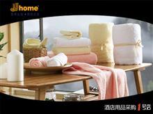 全棉浴巾 地巾  面巾 方巾 JJhome全棉酒店客房用品