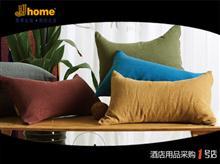 JJhome酒店床上用品 骨头枕 色织苎麻面料枕