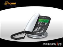 HT130酒店客房电话机 酒店客房电话机 电话机