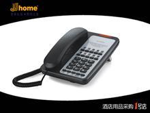 HT010酒店客房电话机 酒店用电话机 电话机 酒店客房电话机