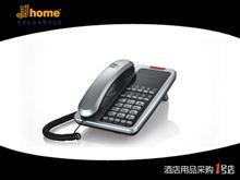 HT210wifi客房电话 酒店客房电话机 电话机 WIFI电话机