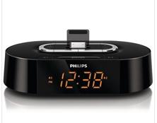 荷兰 飞利浦IPOD/IPONE音乐播放器-AJ7030D 酒店客房数码产品
