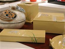 五星级客房定制产品 客房漆器用品 漆器用品组合 JJHOME酒店用品1号店